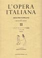 イタリア オペラ アリア名曲集 ソプラノ3<改訂版>