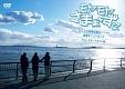 モヤモヤさまぁ~ず2大江アナ卒業記念スペシャル鎌倉&ニューヨークディレクターズカット版