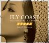 Flight Number 001