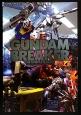 ガンダムブレイカー ザ・コンプリートガイド PS3