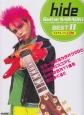 hide/ギター・カラオケ マイナス・ワンCD付 ギター練習用カラオケCDとTAB譜付スコアでhid