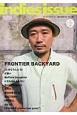 indies issue 2013.8 フロンティア・バックヤード (66)
