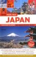 TRAVEL PACK: JAPAN [PB]