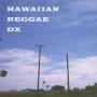 ハワイアン・レゲエDX