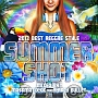 (TSUTAYA先行)2013 BEST REGGAE STYLE -SUMMER SHOT- Mixed by MA$AMATIXXX from RACY BULLET