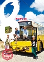 8(DVD付)