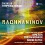 ラフマニノフ:合唱交響曲『鐘』&『交響的舞曲』(HYB)