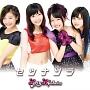 セツナソラ(A)(DVD付)