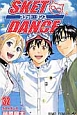 SKET DANCE(32)
