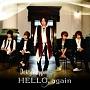 HELLO, again(B)