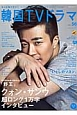 もっと知りたい!韓国TVドラマ クォン・サンウ超ロング1万字インタビュー (56)