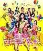 恋するフォーチュンクッキー(通常盤A)(DVD付)