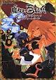 魔女と百騎兵 ザ・コンプリートガイド PS3