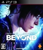 BEYOND: Two Souls <初回生産限定版>