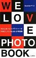 WE LOVE PHOTOBOOK 104人のフォトグラファーが大切にしている268の