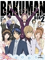 バクマン。3rdシリーズ BD-BOX2