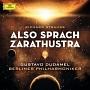 R.シュトラウス:交響詩≪ツァラトゥストラはかく語りき≫