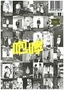 VOL.1 REPACKAGE ALBUM:XOXO (HUG VER/CHINESE)