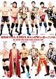 全日本プロレス春の祭典 GAORA SPECIAL 2013チャンピオン・カーニバル