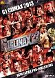 G1 CLIMAX 2013 【DVD&Blu-ray】