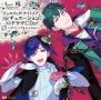 PSPソフト「ジュエリック・ナイトメア」シチュエーションドラマCD Vol.2~サファイア&エメラルド~