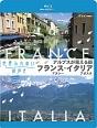 世界ふれあい街歩き アルプスが見える街 フランス アヌシー/イタリア アオスタ