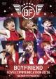 BOYFRIEND LOVE COMMUNICATION 2013 -SEVENTH MISSION-(通常盤)