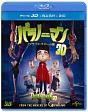 パラノーマン ブライス・ホローの謎 ブルーレイ3D+DVDセット