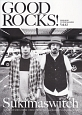 GOOD ROCKS! スキマスイッチ SKYーHI 剛力彩芽 GOOD MUSIC CULTURE MAGAZI(42)