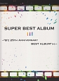 "SUPER BEST ALBUM~""B'z 25TH ANNIVERSARY BEST ALBUM""から~ (3)"