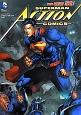 スーパーマン:アクションコミックス(1)