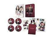 妻の資格 DVD-BOX2