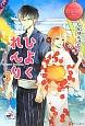 ひよくれんり Chizuru&Masamune(3)