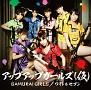 SAMURAI GIRLS/ワイルドセブン