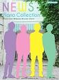 NEWS/ピアノ・コレクション オフィシャル・スコア やさしく弾ける