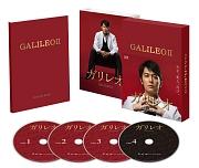 ガリレオ2 Blu-ray BOX