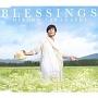 BLESSINGS(通常盤)