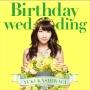 Birthday wedding(B)(DVD付)