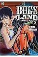 BUGS LAND~箱船のトリトン~ (2)