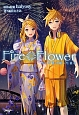 Fire◎Flower 十人十色に輝いた日々