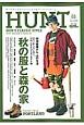 HUNT 2013AUTUMN 秋の服と森の家 MEN'S CLASSIC STYLE(1)
