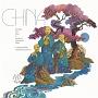 ≪中国≫山東の古楽~山東地方の民俗音楽と伝統的器楽曲