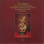 ≪チベット≫チベットの仏教音楽4 -悪魔払いの秘呪