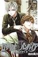 ロザリオとバンパイア season2 (13)