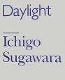 Daylight/Blue 2巻セット 写真集