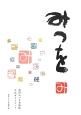 みつを 相田みつを美術館公式ガイドブック