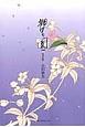 櫻の園<完全版>