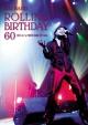 Rolling Birthday 60