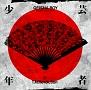 GEISHA BOY -ANIME SONG EXPERIENCE-(B)(DVD付)
