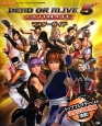 DEAD OR ALIVE 5 ULTIMATE マスターガイド プレイステーション3版/Xbox360版対応